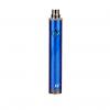 Batería Vision Spinner II MINI (850mah, voltaje variable)